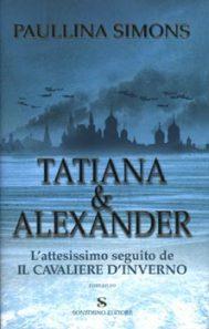tatianaealexander